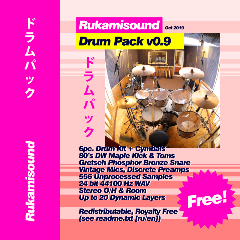Rukamisound Drum Pack v0.9